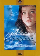 Chelovek-Amfibiya - Russian DVD cover (xs thumbnail)