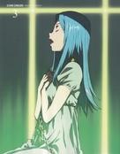 """""""Star Driver: Kagayaki no Takuto"""" - Japanese Blu-Ray cover (xs thumbnail)"""