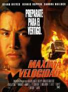 Speed - Argentinian Movie Poster (xs thumbnail)