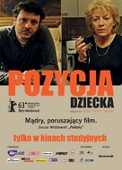 Pozitia copilului - Polish Movie Poster (xs thumbnail)