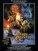 The Dark Crystal - French Movie Poster (xs thumbnail)