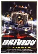 Maximum Overdrive - Italian Movie Poster (xs thumbnail)