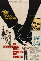 The Courtship of Eddie's Father - Spanish Movie Poster (xs thumbnail)