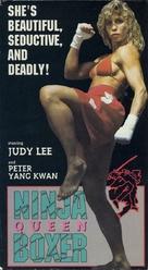 Chou - VHS cover (xs thumbnail)