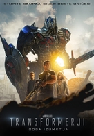 Transformers: Age of Extinction - Slovenian Movie Poster (xs thumbnail)