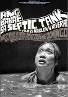 Ang babae sa septic tank - Philippine Movie Poster (xs thumbnail)