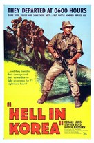 A Hill in Korea - Movie Poster (xs thumbnail)