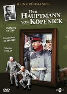 Hauptmann von Köpenick, Der - German Movie Cover (xs thumbnail)