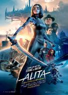 Alita: Battle Angel - Vietnamese Movie Poster (xs thumbnail)