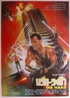 Die Hard - Thai Movie Poster (xs thumbnail)