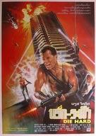 Die Hard - Thai Movie Poster (xs thumbnail)