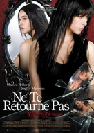 Ne te retourne pas - Japanese Movie Cover (xs thumbnail)