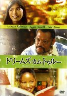 Akeelah And The Bee - Japanese DVD movie cover (xs thumbnail)