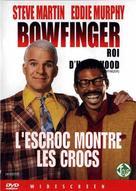 Bowfinger - Belgian DVD movie cover (xs thumbnail)