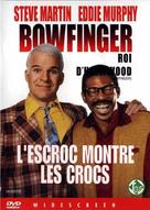 Bowfinger - Belgian DVD movie cover (xs thumbnail)