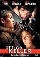 Office Killer - DVD cover (xs thumbnail)