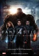 Fantastic Four - Italian Movie Poster (xs thumbnail)