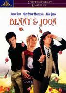 Benny And Joon - Movie Cover (xs thumbnail)