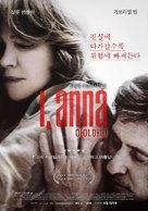 I, Anna - South Korean Movie Poster (xs thumbnail)