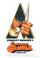 A Clockwork Orange - South Korean Movie Poster (xs thumbnail)