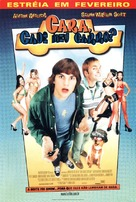 Dude, Where's My Car? - Brazilian Movie Poster (xs thumbnail)