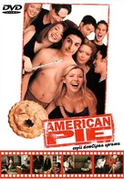 American Pie - Polish Movie Cover (xs thumbnail)