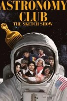 """""""Astronomy Club"""" - Video on demand movie cover (xs thumbnail)"""
