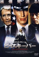The Peacekeeper - Japanese Movie Cover (xs thumbnail)