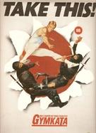Gymkata - Movie Poster (xs thumbnail)