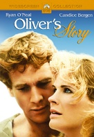 Oliver's Story - DVD movie cover (xs thumbnail)