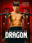 Birth of the Dragon - French DVD movie cover (xs thumbnail)