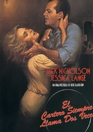 The Postman Always Rings Twice - Spanish Movie Cover (xs thumbnail)