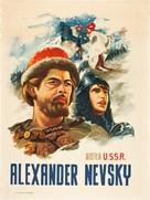 Aleksandr Nevskiy - Movie Poster (xs thumbnail)