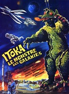 Uchu daikaijû Girara - French Movie Poster (xs thumbnail)