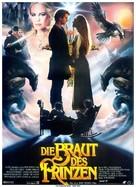 The Princess Bride - German Movie Poster (xs thumbnail)