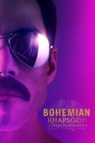 Bohemian Rhapsody - Argentinian Movie Cover (xs thumbnail)
