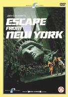 Escape From New York - Dutch DVD cover (xs thumbnail)