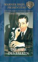 The Maltese Falcon - German VHS cover (xs thumbnail)