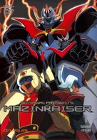 Majinkaizâ - Italian DVD cover (xs thumbnail)