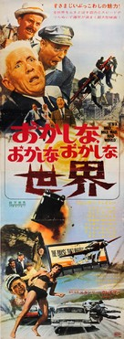 It's a Mad Mad Mad Mad World - Japanese Movie Poster (xs thumbnail)