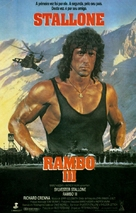 Rambo III - Brazilian VHS cover (xs thumbnail)