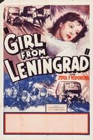 Frontovye podrugi - Movie Poster (xs thumbnail)