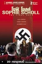 Sophie Scholl - Die letzten Tage - Thai Movie Poster (xs thumbnail)