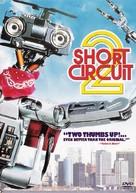 Short Circuit 2 - DVD movie cover (xs thumbnail)