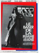 Kiss of the Spider Woman - French Movie Poster (xs thumbnail)