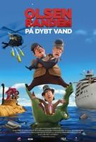 Olsen Banden på dybt vand - Danish Movie Poster (xs thumbnail)