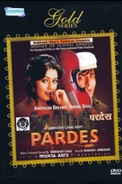 Pardes - Indian Movie Cover (xs thumbnail)
