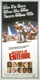 Victory at Entebbe - Movie Poster (xs thumbnail)