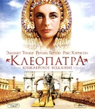 Cleopatra - Russian Blu-Ray movie cover (xs thumbnail)