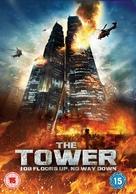 Ta-weo - Movie Cover (xs thumbnail)